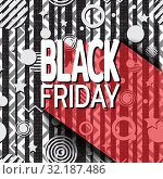 Купить «Black friday sale banner on background of geometric shapes. Template for use on flyer, poster, booklet. Vector», иллюстрация № 32187486 (c) Dmitry Domashenko / Фотобанк Лори