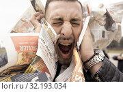 Купить «Man assailed by newspapers, in Munich, Germany», фото № 32193034, снято 27 марта 2019 г. (c) age Fotostock / Фотобанк Лори