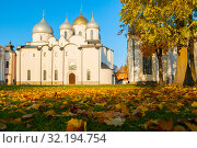 Купить «Софийский собор. Великий Новгород, Россия. Veliky Novgorod Russia. St Sophia Cathedral and fallen autumn leaves on the foreground in Novgorod, Russia», фото № 32194754, снято 17 октября 2018 г. (c) Зезелина Марина / Фотобанк Лори