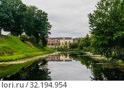Kastellet Copenhagen - park and canals at Kastellet, Copenhagen Denmark. Стоковое фото, фотограф Николай Коржов / Фотобанк Лори