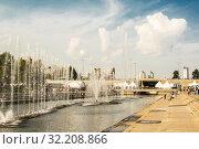 Купить «Екатеринбург . Плотина городского пруда в историческом сквере .», фото № 32208866, снято 15 февраля 2020 г. (c) Сергеев Валерий / Фотобанк Лори