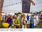 Devotees performing a harinam during Janmashtami hindu festival at Bhaktivedanta manor, Watford, U.K. Стоковое фото, фотограф Philippe Lissac / Godong / age Fotostock / Фотобанк Лори