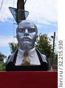 Памятник В. И. Ленину в Астрахани (2017 год). Редакционное фото, фотограф Светлана Колобова / Фотобанк Лори