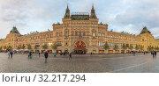 Купить «Вечерняя панорама Торгового дома ГУМ на Красной площади. Москва», фото № 32217294, снято 19 сентября 2019 г. (c) Владимир Сергеев / Фотобанк Лори