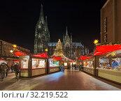 Купить «Рождественский базар около Кёльнского собора в сумерках, Германия», фото № 32219522, снято 10 декабря 2018 г. (c) Михаил Марковский / Фотобанк Лори