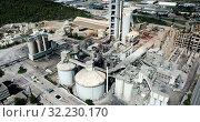 Aerial view of cement production plant. Стоковое видео, видеограф Яков Филимонов / Фотобанк Лори