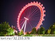Купить «Лондонский глаз (London Eye) ночью. Лондон. Великобритания», фото № 32233378, снято 16 августа 2019 г. (c) Сергей Афанасьев / Фотобанк Лори