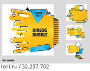 Купить «Set of banners yellow color for sales and promotions. Flat line art style. Paper origami speech bubble isolated on white for design of advertisement label, sticker. Dialogue banner for your message», иллюстрация № 32237702 (c) Dmitry Domashenko / Фотобанк Лори