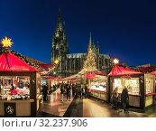 Купить «Рождественский базар около Кёльнского собора в сумерках, Германия», фото № 32237906, снято 10 декабря 2018 г. (c) Михаил Марковский / Фотобанк Лори