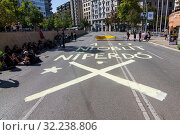 Купить «October 1, 2019 - Around 100 people manifestated this morning in front of the subdelegation of the spanish government in Girona. In this manifestation...», фото № 32238806, снято 1 октября 2019 г. (c) age Fotostock / Фотобанк Лори