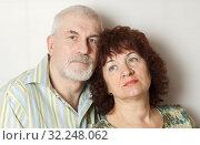 Купить «Man and woman After many years of living together», фото № 32248062, снято 3 апреля 2016 г. (c) Акиньшин Владимир / Фотобанк Лори