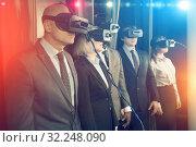 Купить «Excited man in virtual reality room», фото № 32248090, снято 29 января 2019 г. (c) Яков Филимонов / Фотобанк Лори