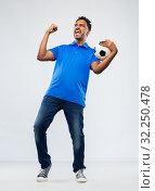Купить «football fan with soccer ball celebrating victory», фото № 32250478, снято 8 сентября 2019 г. (c) Syda Productions / Фотобанк Лори