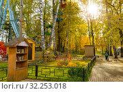 Купить «Городской парк», фото № 32253018, снято 3 октября 2019 г. (c) Кристина Викулова / Фотобанк Лори