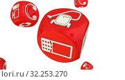 Купить «Фон из красных кубиков с символами бытовой электронной техники», видеоролик № 32253270, снято 5 октября 2019 г. (c) WalDeMarus / Фотобанк Лори