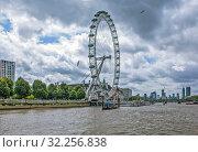 Купить «Лондонский глаз (London Eye). Лондон. Великобритания», фото № 32256838, снято 17 августа 2019 г. (c) Сергей Афанасьев / Фотобанк Лори