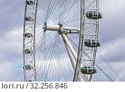 Купить «Лондонский глаз (London Eye). Лондон. Великобритания», фото № 32256846, снято 17 августа 2019 г. (c) Сергей Афанасьев / Фотобанк Лори
