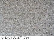 Купить «Светло-коричневая текстура из листа переработанного картона. Абстрактный фон, поверхность», фото № 32271086, снято 9 октября 2019 г. (c) А. А. Пирагис / Фотобанк Лори