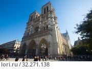 Купить «Cathedral of Notre-Dame, Paris», фото № 32271138, снято 10 октября 2018 г. (c) Яков Филимонов / Фотобанк Лори