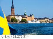 Купить «Sweden, Stockholm - Riddarholmen island and Lake Mälaren.», фото № 32273314, снято 27 мая 2020 г. (c) age Fotostock / Фотобанк Лори