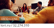 Composite image of happy friendsgiving. Стоковое фото, агентство Wavebreak Media / Фотобанк Лори