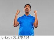 Купить «indian man celebrating victory», фото № 32279154, снято 8 сентября 2019 г. (c) Syda Productions / Фотобанк Лори