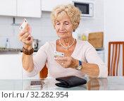 Senior woman is upset. Стоковое фото, фотограф Яков Филимонов / Фотобанк Лори