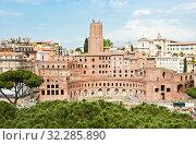 Купить «Форум Траяна (Forum Traiani). Весенний солнечный день. Рим. Италия», фото № 32285890, снято 28 апреля 2018 г. (c) E. O. / Фотобанк Лори