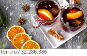 Купить «glasses of hot mulled wine with orange and spices», видеоролик № 32286386, снято 23 октября 2019 г. (c) Syda Productions / Фотобанк Лори