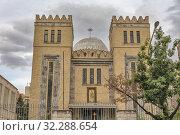 Купить «St. Joseph Assyrian Church, Mar Yozep, 1950, Tehran, Iran.», фото № 32288654, снято 23 апреля 2019 г. (c) age Fotostock / Фотобанк Лори
