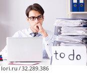 Купить «Businessman failing to deliver his to-do list», фото № 32289386, снято 24 ноября 2017 г. (c) Elnur / Фотобанк Лори