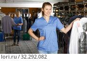 Купить «Portrait of dry-cleaning salon worker», фото № 32292082, снято 22 января 2019 г. (c) Яков Филимонов / Фотобанк Лори
