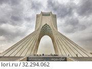 Купить «Azadi Tower, 1972, Tehran, Iran.», фото № 32294062, снято 4 мая 2019 г. (c) age Fotostock / Фотобанк Лори