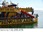 Купить «Protaras, Cyprus - Oct 10. 2019. Submarine dolphin -Sightseeing ship with tourists sets sail», фото № 32295078, снято 10 октября 2019 г. (c) Володина Ольга / Фотобанк Лори