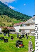 Купить «Norway, Sogn of Fjordane county. Cemetery in Olden», фото № 32296278, снято 7 августа 2020 г. (c) Николай Коржов / Фотобанк Лори