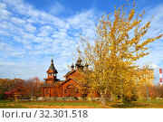 Autumn landscape. Church of Holy Apostles Constantine and Elena in Mitino Landscape Park. Moscow, Russia (2019 год). Стоковое фото, фотограф Валерия Попова / Фотобанк Лори