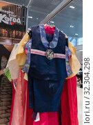 Купить «Ханбок — национальный традиционный костюм жителей Кореи», фото № 32304298, снято 17 октября 2019 г. (c) А. А. Пирагис / Фотобанк Лори