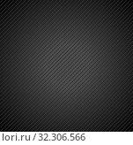 Купить «Vector background pattern of diagonal lines», фото № 32306566, снято 23 октября 2019 г. (c) Anton Eine / Фотобанк Лори