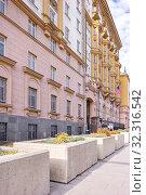 Moscow. Embassy of the USA (2019 год). Редакционное фото, фотограф Parmenov Pavel / Фотобанк Лори