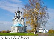Купить «Церковь Благовещения Пресвятой Богородицы в Тайнинском, город Мытищи», фото № 32316566, снято 16 октября 2019 г. (c) Natalya Sidorova / Фотобанк Лори