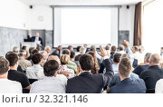 Купить «I have a question. Group of business people sitting in conference hall. Businessman raising his arm. Conference and Presentation. Business and Entrepreneurship», фото № 32321146, снято 30 сентября 2019 г. (c) Matej Kastelic / Фотобанк Лори