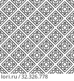 Купить «Abstract seamless geometric pattern with square elements. Simple black and white linear mosaic texture. Vector», иллюстрация № 32326778 (c) Dmitry Domashenko / Фотобанк Лори