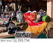 Купить «Прилавок с разнообразным товаром, символизирующим советский период времени,  на Вернисаже в Измайловском кремле. Москва», фото № 32359734, снято 8 марта 2013 г. (c) Наталья Николаева / Фотобанк Лори