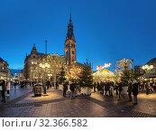 Купить «Рождественский базар около ратуши Гамбурга вечером, Германия», фото № 32366582, снято 5 декабря 2018 г. (c) Михаил Марковский / Фотобанк Лори