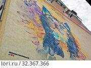 Купить «Граффити с изображением кота. Любимому Зеленоградску от МТС. Город Зеленоградск. Калининградская область. Россия», фото № 32367366, снято 5 сентября 2019 г. (c) E. O. / Фотобанк Лори
