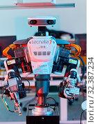 Купить «Robot Autonomy for Flexible Manufacturing, Collaborative robotic, Advanced manufacturing Unit, Technology Centre, Tecnalia Research & Innovation, Donostia...», фото № 32387234, снято 14 мая 2019 г. (c) age Fotostock / Фотобанк Лори