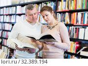 Купить «Couple choosing books in bookstore», фото № 32389194, снято 22 февраля 2018 г. (c) Яков Филимонов / Фотобанк Лори