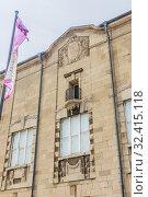 Fragment of Kunsthalle am Duesternbrooker Weg in Kiel, Kieler Foerde, Ostsee, Schleswig-Holstein. Стоковое фото, фотограф Николай Коржов / Фотобанк Лори