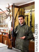 Portrait of positive confident man showing rifle. Стоковое фото, фотограф Яков Филимонов / Фотобанк Лори