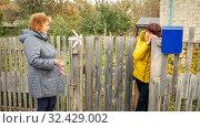 Купить «A lively conversation between two neighbors.», фото № 32429002, снято 22 октября 2016 г. (c) Акиньшин Владимир / Фотобанк Лори
